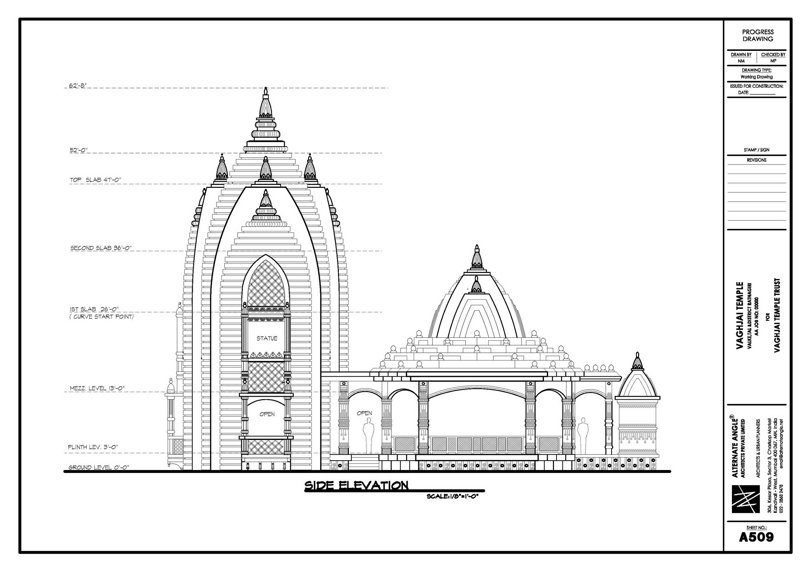 DataCAD Demo - Vaghjai Temple