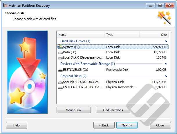 Hetman Partition Recovery Demo - Wizard