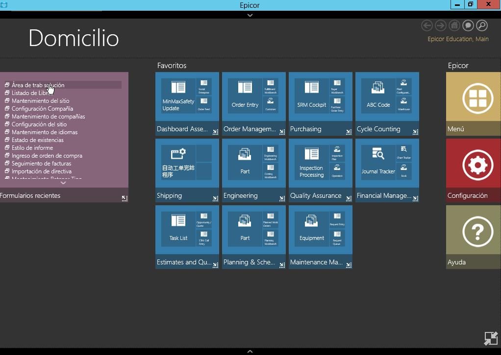 Epicor Financial Management Demo - Epicor Financial Management_Screenshot3