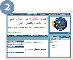 Transparent Language Online Demo - Transparent Language Complete Edition_ScreetShot-3