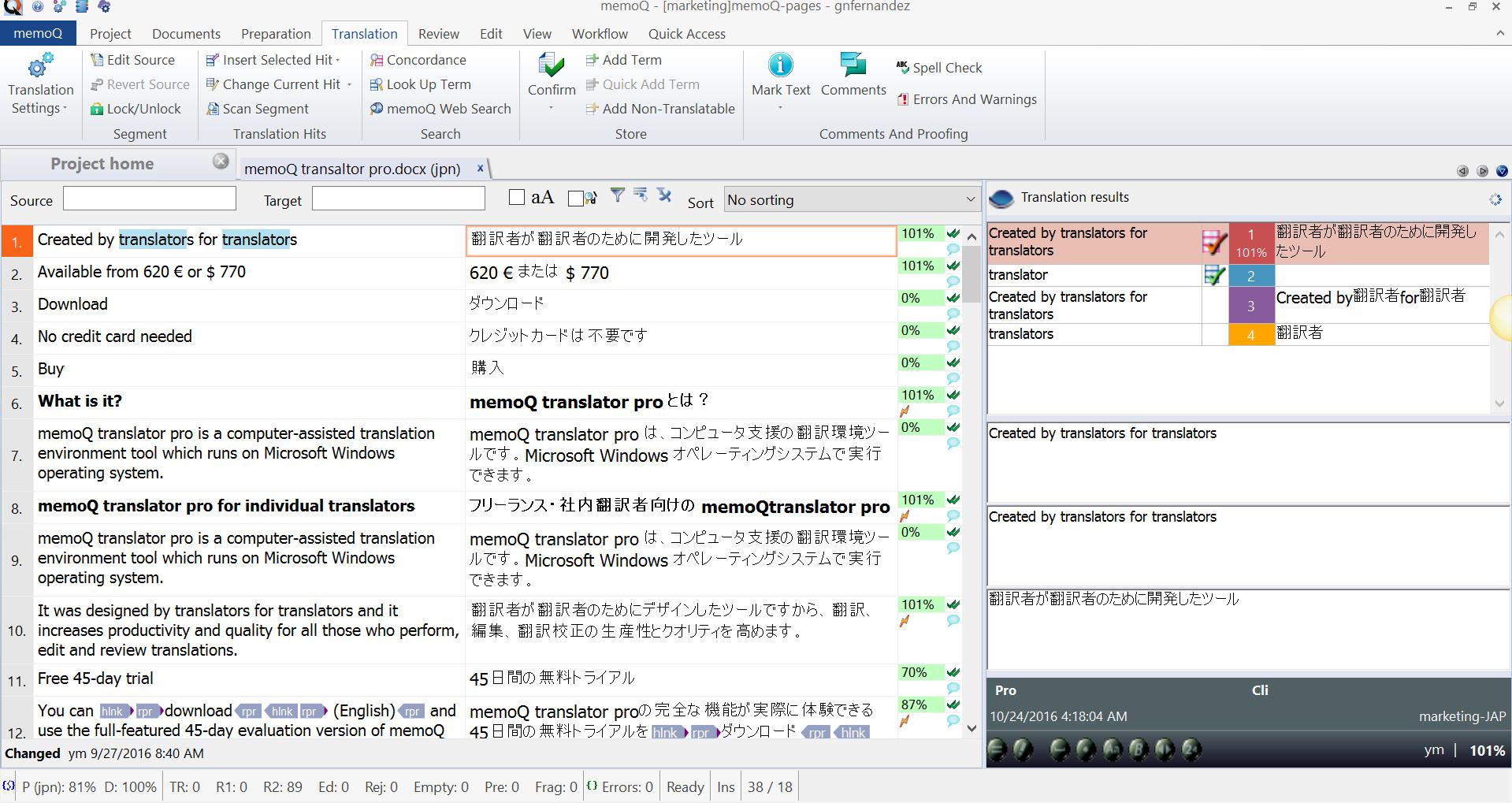 memoQ translator pro Demo - memoQ translator pro - translation interface