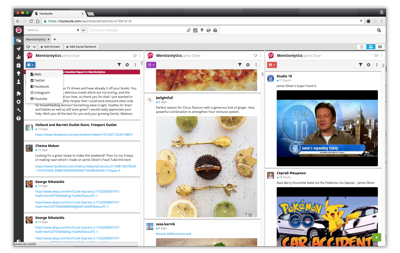 Mentionlytics Demo - Mentionlytics Stream on Hootsuite