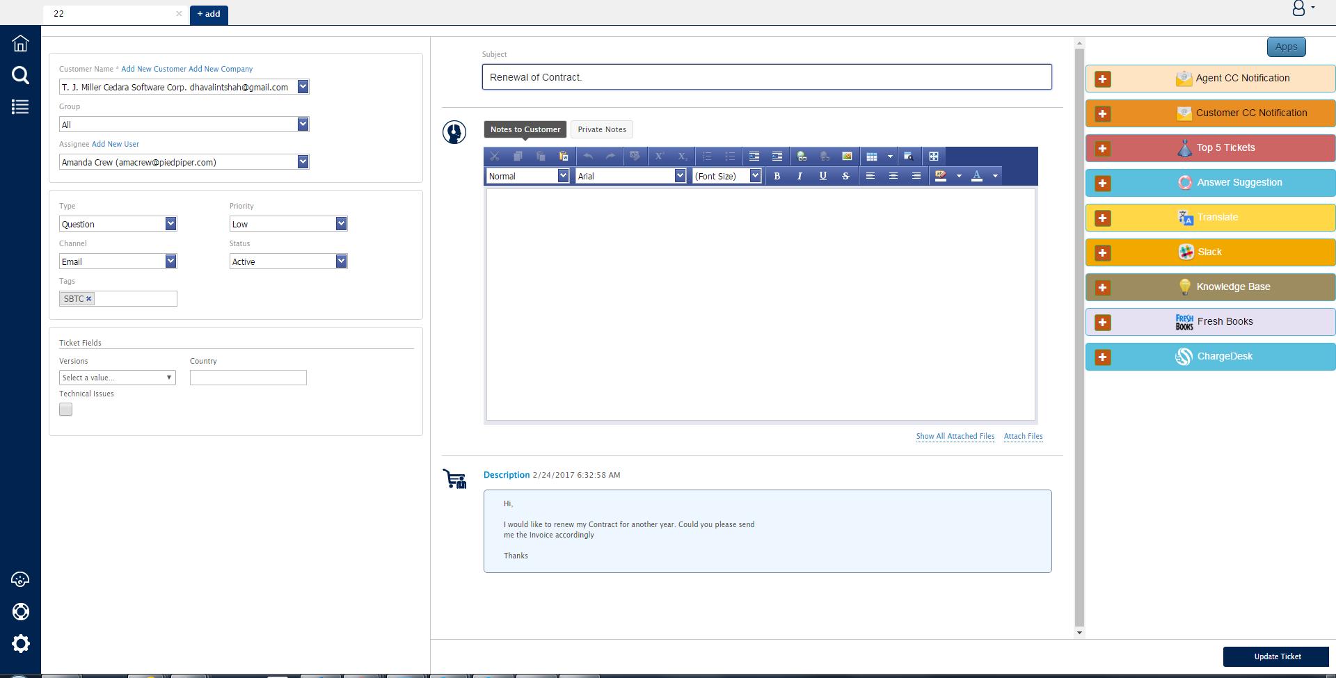 AzureDesk Demo - helpdesk.png