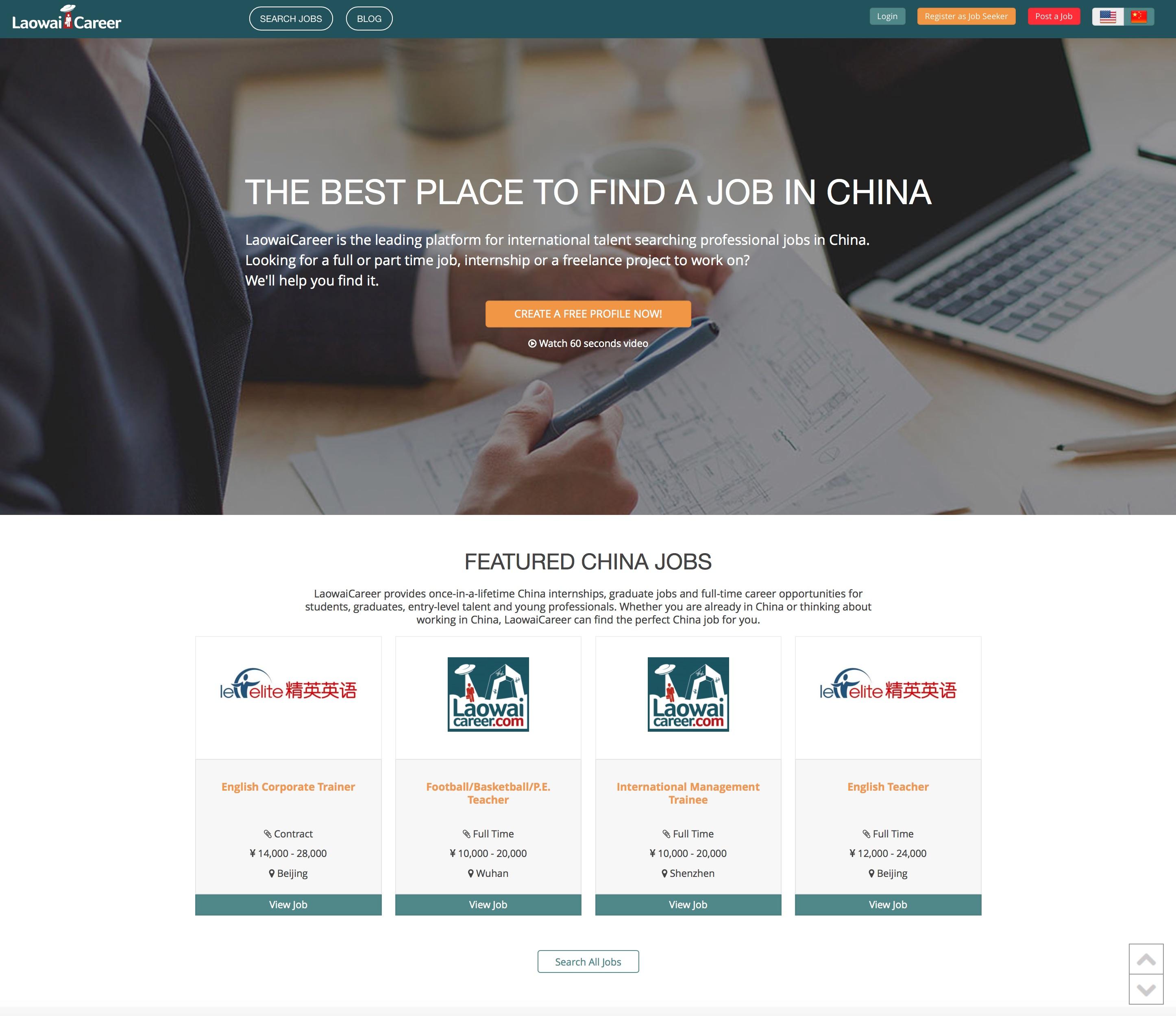 LaowaiCareer - Talent Recruitment Platform Demo - LaowaiCareer: An International Talent Recruitment Platform