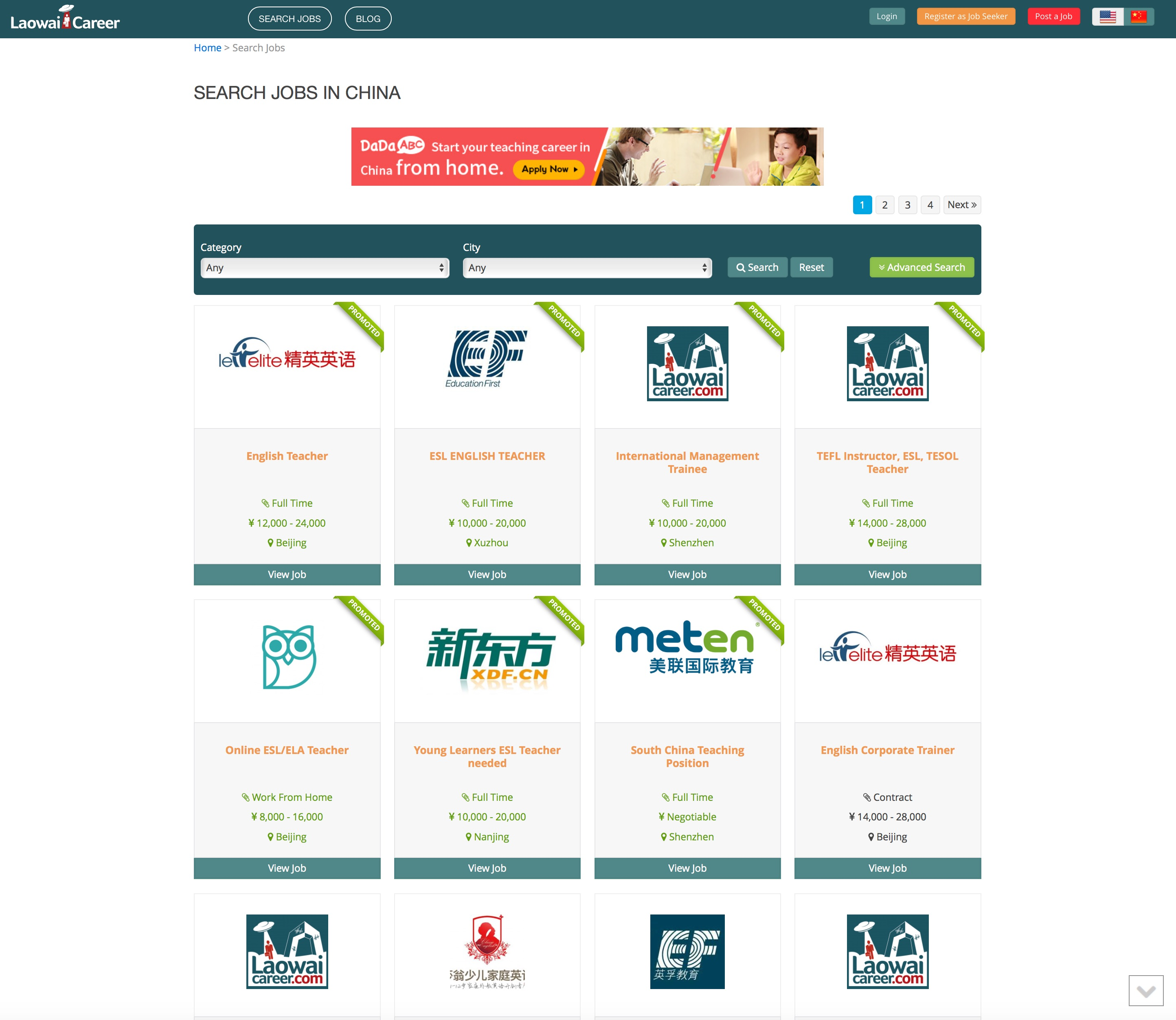 LaowaiCareer - Talent Recruitment Platform Demo - LaowaiCareer: Job Search Function