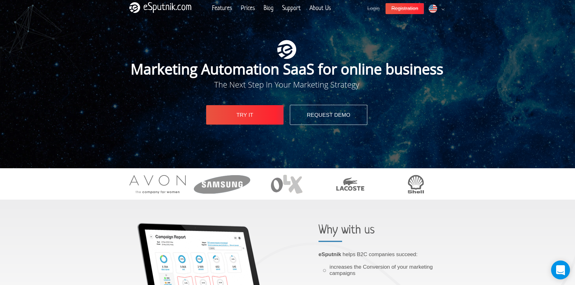 eSputnik Demo - Marketing Automation