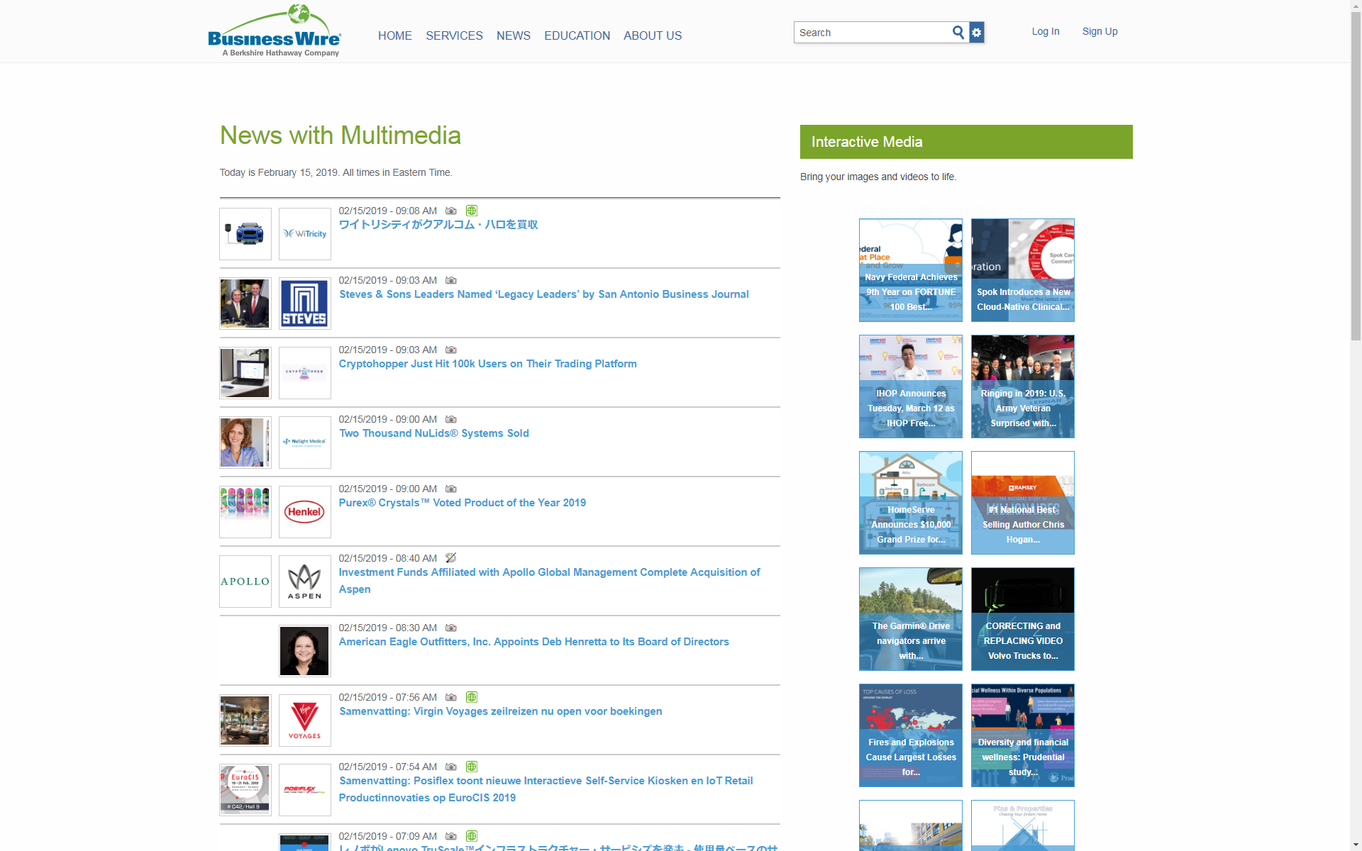 Business Wire Demo - bw-news-page.png
