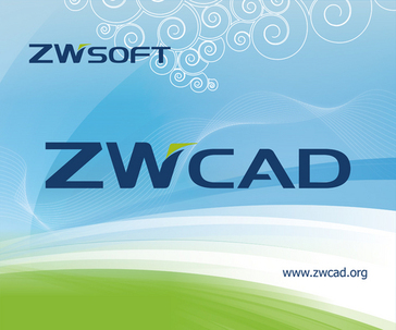 ZWCAD+ Reviews