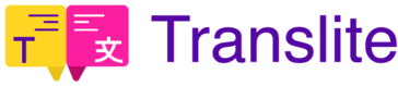 Translite Pricing