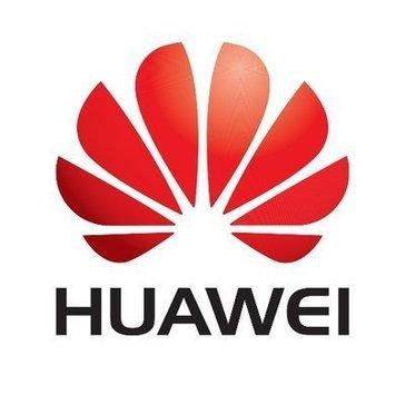 Huawei Cloud Fabric Reviews