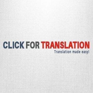 Click for Translation