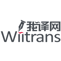 Wiitrans