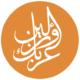 ArabicOnline