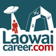 LaowaiCareer - Talent Recruitment Platform
