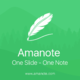 Amanote: One Slide - One Note