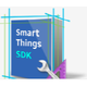 Smart Things SDK